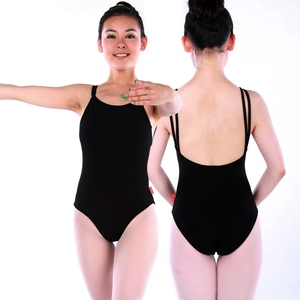 eb449c817b3e Balera Dancewear