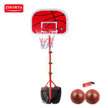 zhorya high quality cheap kids adjustable height movable basketball stand with basketball and pump