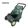 VERTAK high quality garden grass leaf sweeper powered lawn sweeper