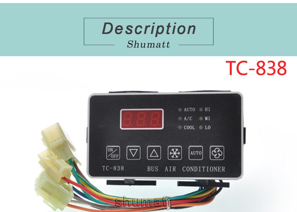 24V auto ac climate controller taichang tc-838 tc-839 bus aircon climate control panel (1).jpg