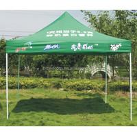 3x3 cheap pop up canopy, folding canopy, tent sale