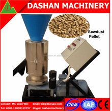 China factory supply flat die wood pellet mill/ wood pellet machine price