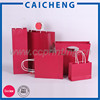 Top grade decoration handmade gift paper bag