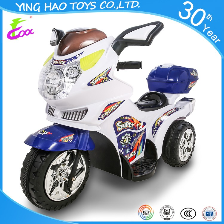 Children battery operated 3 wheels ride on bike