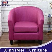 2016 High quality one seat furniture living room sofa set