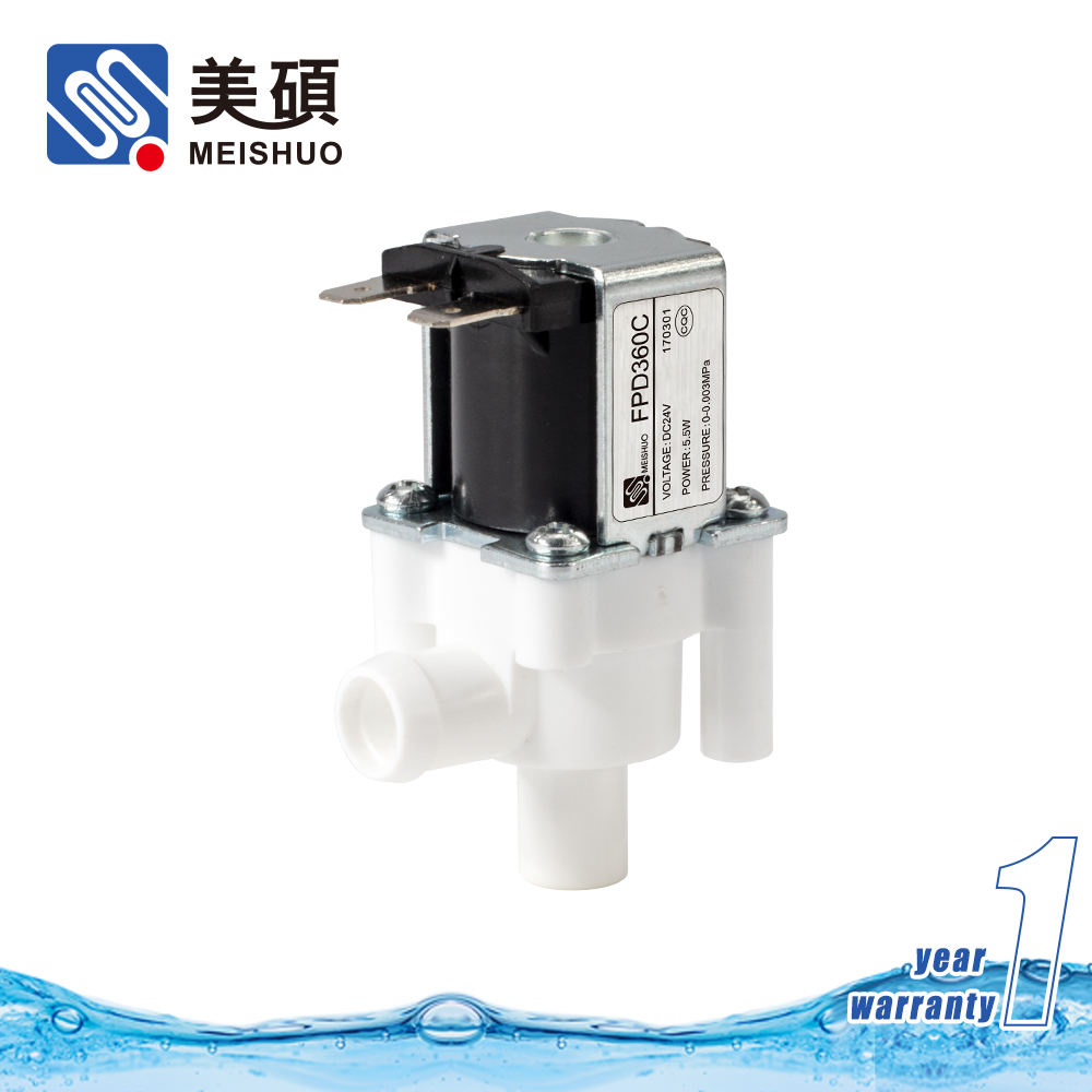 FCD360C micro DC 24V AC110V non pressure directly drive type household appliances water manifold valve
