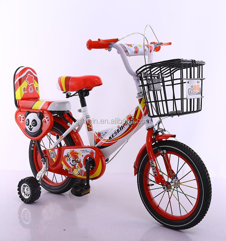 7 jahre welches fahrrad