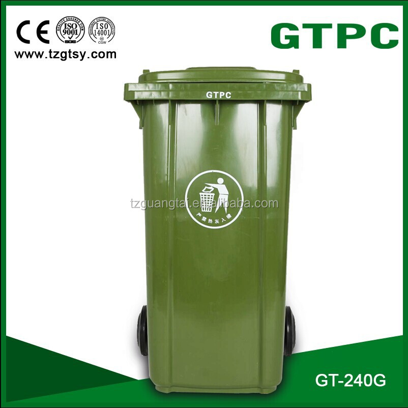 large plastic waste bins with wheels