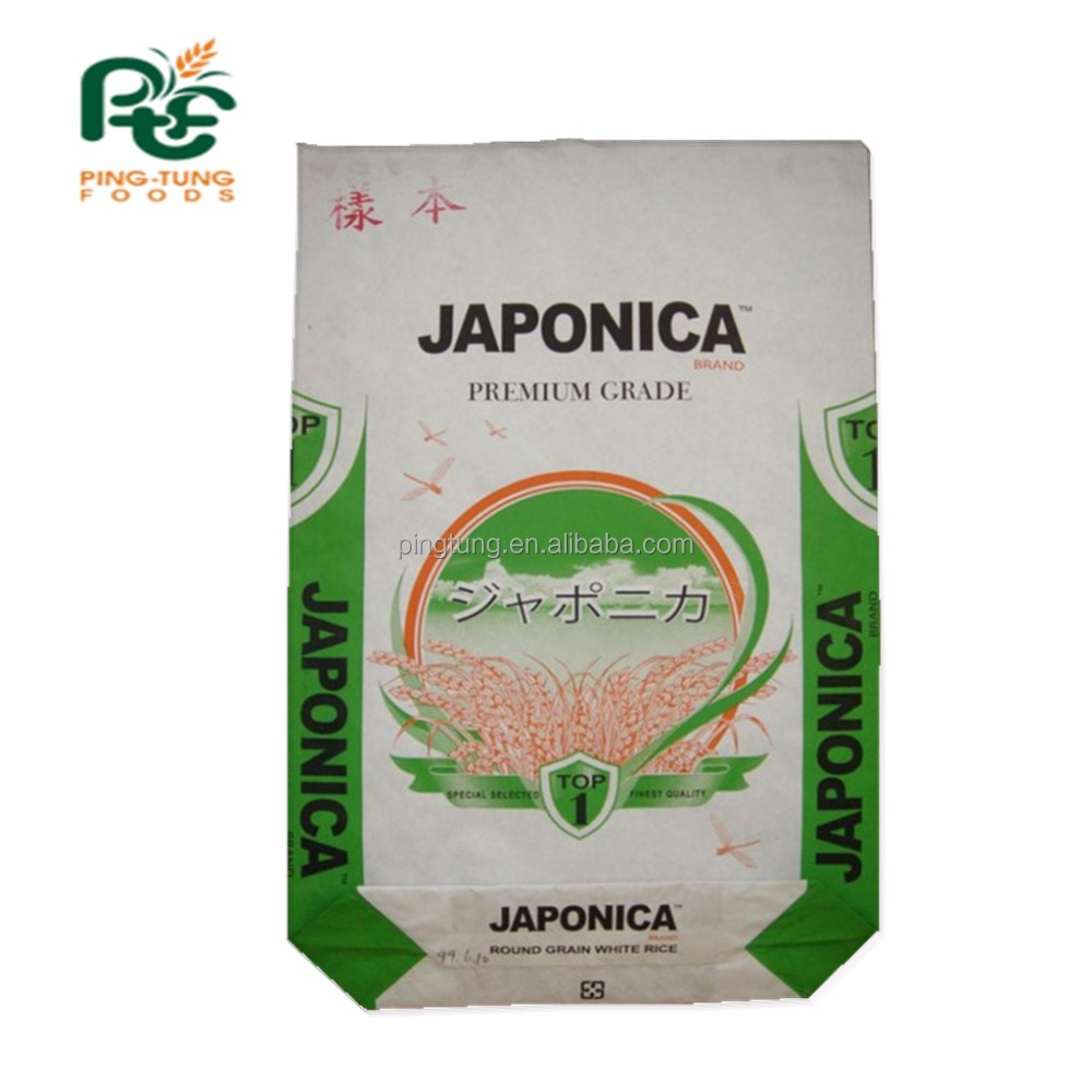 Food grade printed paper bag for rice storage container