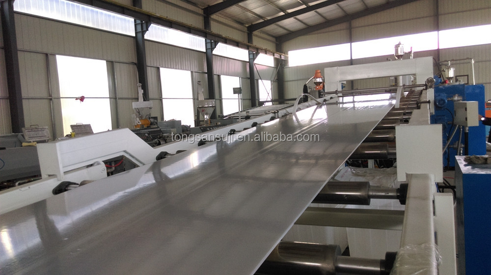 Cooling bracket for Plastic sheet extrusion machine (10).jpg