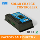 12V/24V Automatic distinguish street light Solar Power Renewable manual pwm solar charge controller