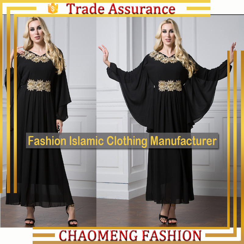 Turkish Muslim Dress, Turkish Muslim Dress Suppliers and