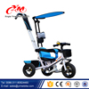2016 Steel Frame Baby Tricycle / New 3 in 1 Baby Tricycle With Canopy And Pushbar/ Kids Tricycle Pedal Car for Good sale