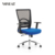 modern popular office ergonomic mesh fabric swivel chair