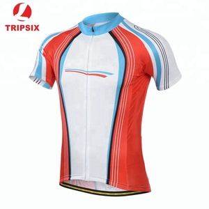 Lion Cycling Jersey 2bc1c2044