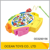 Battery operated fishing game kids plastic toy fishing rods OC0290156
