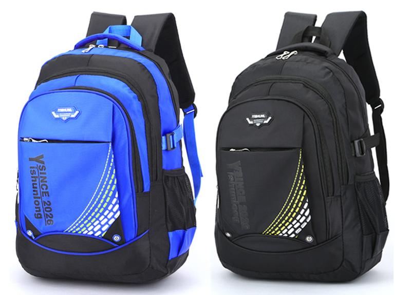 Рюкзак ваш дизайн ортопедические детские рюкзаки на 1 сентября