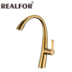 Thailand Bangladesh Sparkling Golden Crown Brushed Gold Kichen Kitchen Sink Water Faucet Tap