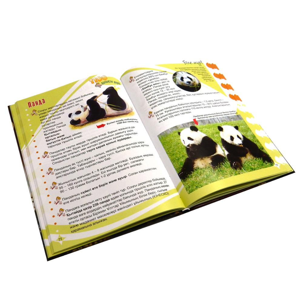 Promotion high quality offset printing hardcover classic <strong>books</strong>