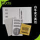 10 years supplier cleaning kit for tempered glass screen protector
