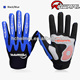 Rigwarl high quality sport hand protection gloves