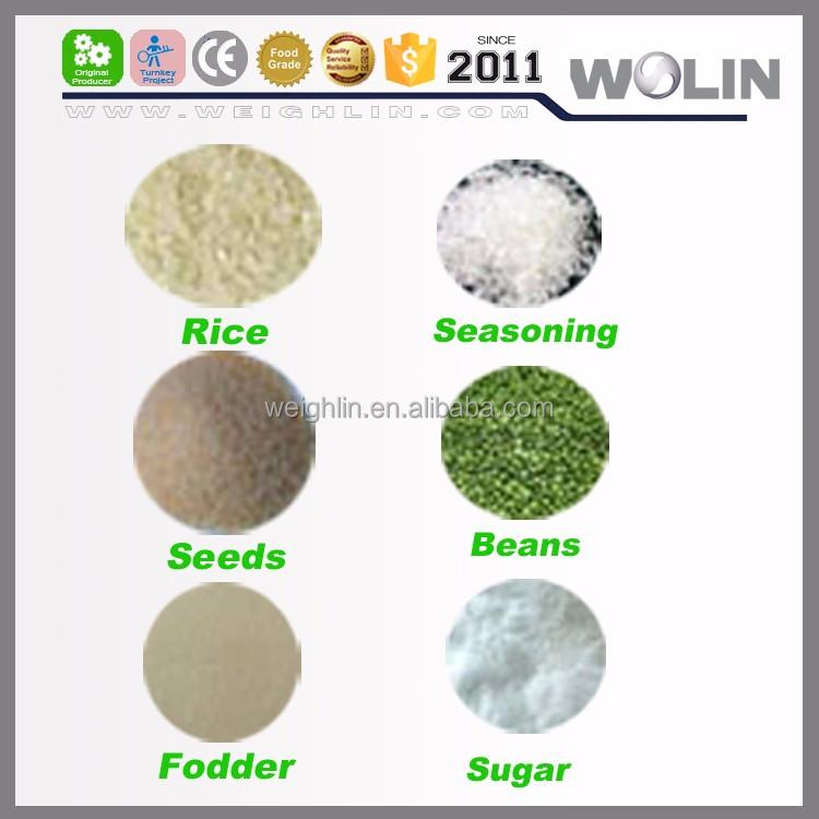 High speed small weigh seeds seasoning powder 4 head linear weigher