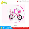 2017 china bicycle factory kids road bike street legal dirt bike for kids