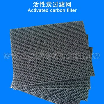 Avtivited Carbon Sponge Filter Mesh,Activated Carbon Filter ...