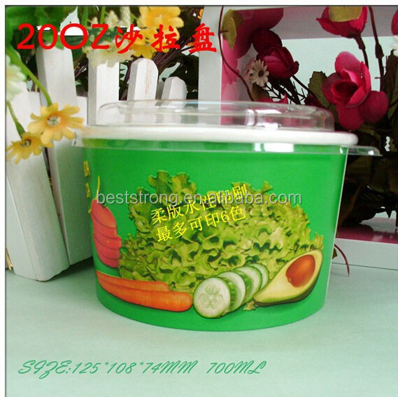 12oz Disposable Packaging Ice cream Paper Cups
