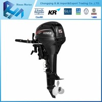 boat used outboard marine engines 4 stroke