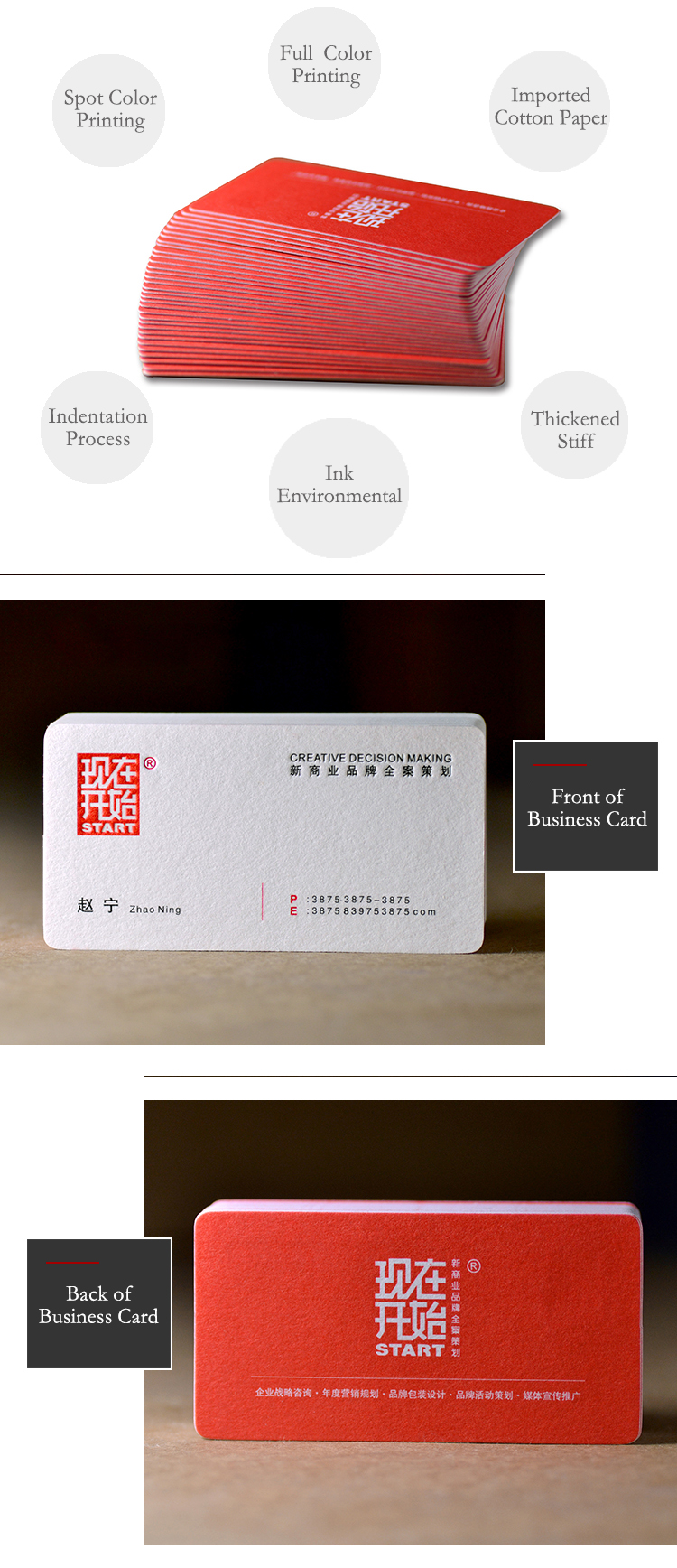 high quality luxury custom full color printing thick paper double-sided debossed business card printing