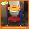 hot sale baby Toilet Seat