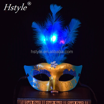 Mardi Gras Glitter Feather Mask Colorful LED Glow Feather Light Party Masks for Halloween Party MJA338
