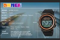 Wrist Watches China Waterproof Digital Sport Skmei Solar Watch ...