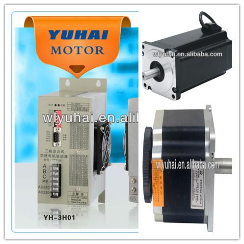 150mm Series Hybrid Stepper Motor ( 40-60nm ) 220v 40nm