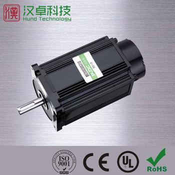 Powerful brushless dc motor 700w buy brushless dc motor for Most powerful brushless motor