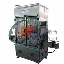 Hot fill cooking olive oil milk juice coconut wine water bottling machine