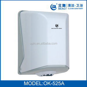Wholesale center pull ABS plastic jumbo roll paper towel dispenser in India