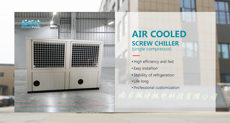 Single compressor air cooled screw chiller machine prices for chemical industry