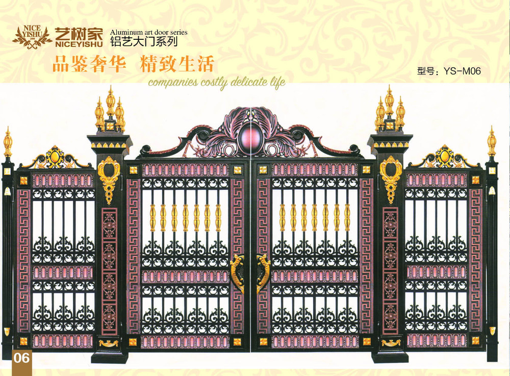Design of main gate of home made of iron sound light for Front gate designs for houses