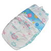 /product-detail/gbd5171-high-quality-free-sample-breathable-surface-wholesale-price-disposable-sleepy-baby-diaper-manufacturer-in-china-60787771001.html