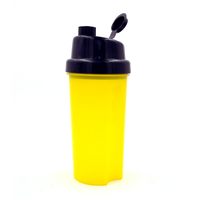 Protein powder shaker fitness sports bottle scale multifunctional milk shake mixing cup