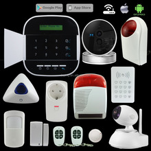 new products 2016 ip based home guard gsm wifi sms alarm system best price
