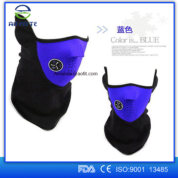 Winter Face Mask Neoprene Veil Guard Ski Sport Bike Motorcycle Face Warm Mask