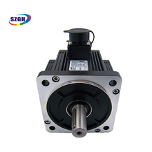 2000W ac servo motor with brake