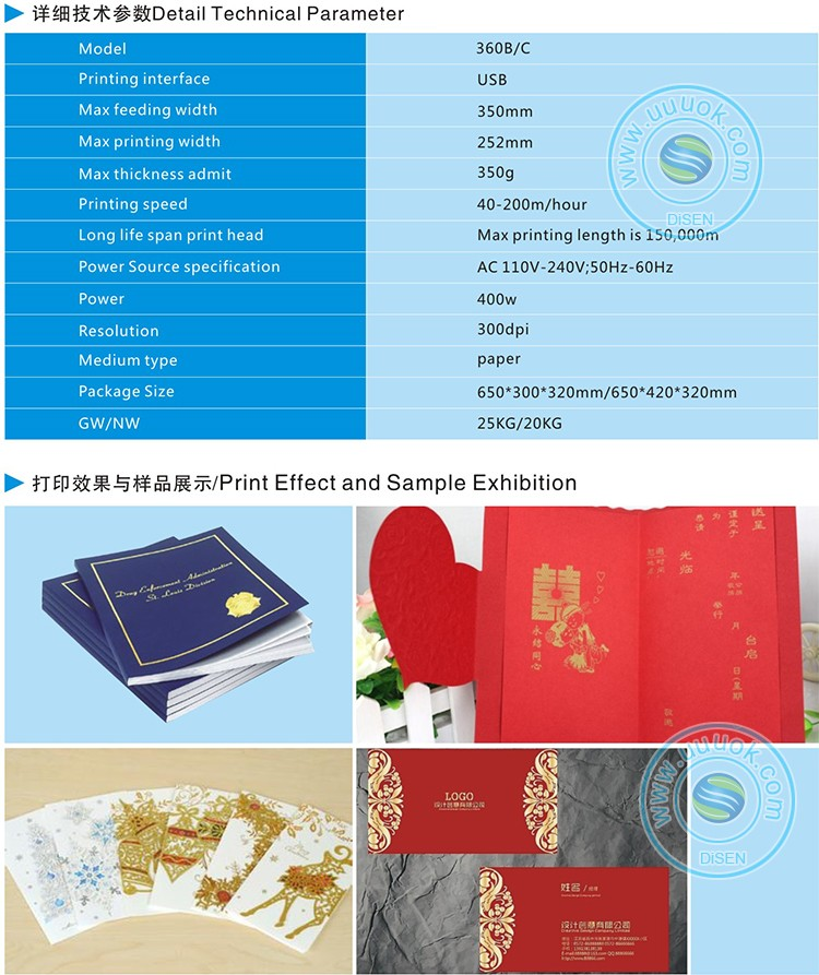 Automatic portable wedding invitation card printing digital hot foil stamping machine price