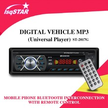 Hot selling Car Radio AM/FM/WMA/USB/MP3/SD Aux In Player Receiver CAR MP3/USB/SD CARD AM/FM PLAYER+AUX INPUT