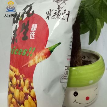 wholesaler of china best quality peanuts for sale