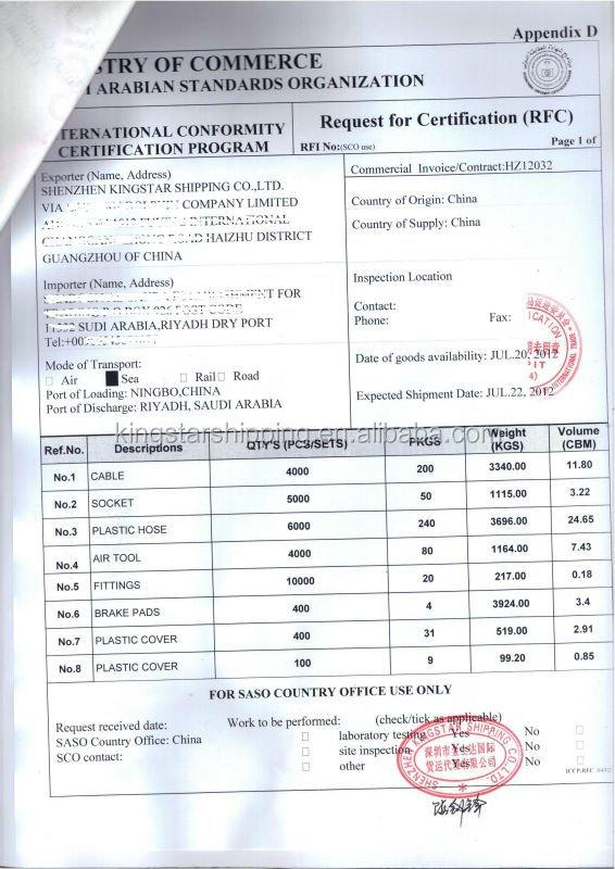 Saso Zertifikat Saudi-arabien -- Skype: Ks85908329 - Buy Saudi ...