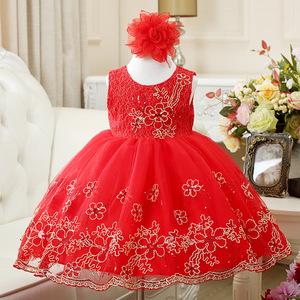 f9455b6ef6d2 China Embroidered Dress Design